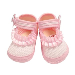 Soft Satin Baby Shoes