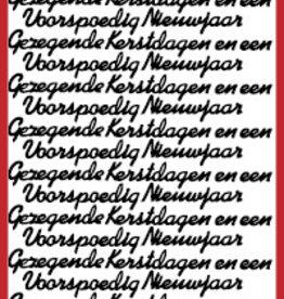 Doodey Gezegende Kerstdagen & Voorsp.NwJr.