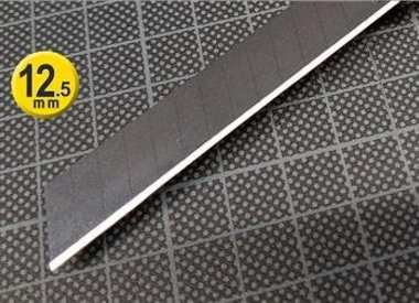 12.5mm Snap-off Blades