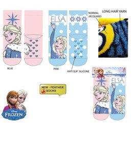 Disney Frozen Elsa sokken 2 paar - 23/26,  27/30, 31/34