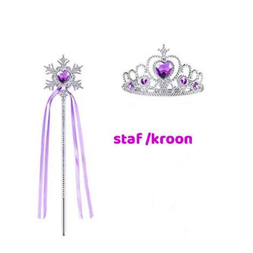 Het Betere Merk Frozen 2 Anna jurk paarse / turquoise cape  maat 104/110, 116/122, 122/128, 134/140, 146/152,