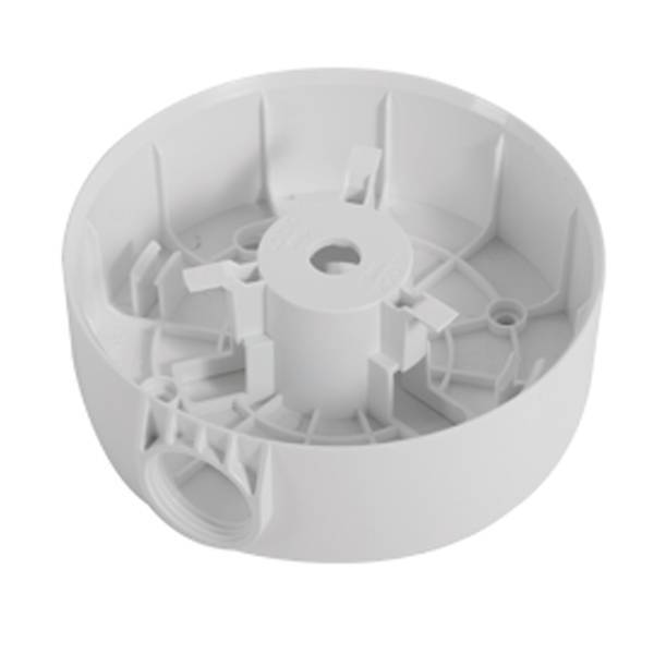 Caixa de junção para DS-2DE22XX Hik plástico branco Φ120 × 40mm 104g