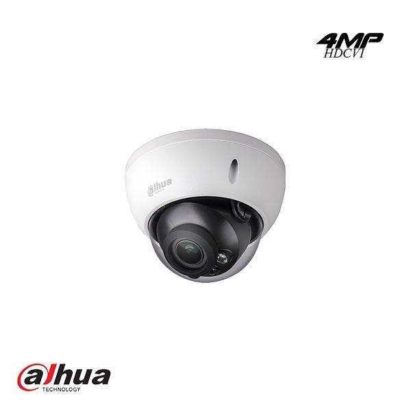 HAC HDBW2401R-Z, cámara IR cúpula con WDR, lente 2.7-12mm motorizado, IP67 resistente al vandalismo. Cuando la cámara está conectada a una pared o en la pared, se puede aplicar la mejor PFB203W soporte de pared Dahua.