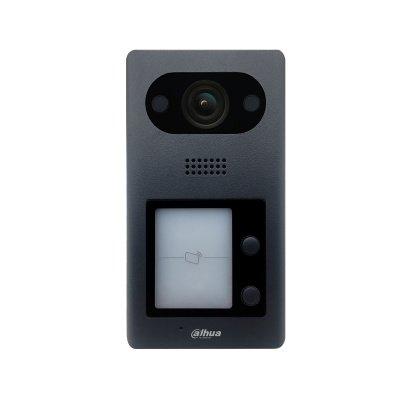 El Dahua VTO3211D-P2 es un puesto de interfonía multifuncional. Este intercom tiene 2 botones para, por ejemplo, 2 apartamentos o habitaciones. Un ángulo de visión muy amplio de 140gr y lector Mifare para la apertura remota de la puerta o puerta. El VTO32