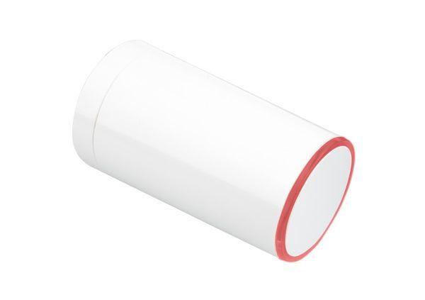 O JB-150N-HEAD é um botão de termostato totalmente sem fio que pode ser conectado a todos os painéis Jablotron 100! É usado para controlar uma válvula do radiador ou aquecimento no piso.