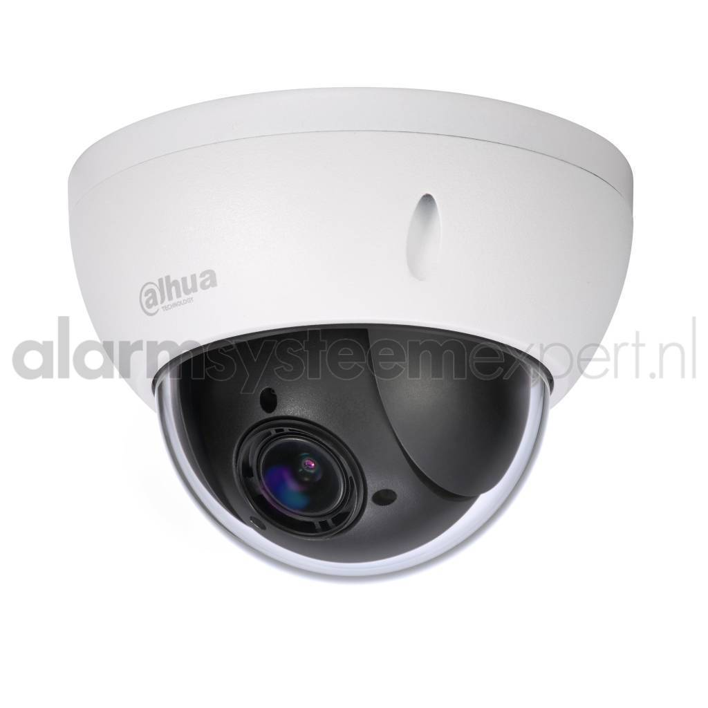 DH-SD22404T-GN 4 Megapixel Mini-PTZ-Dome