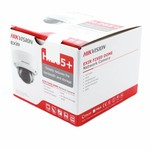 Hikvision DS-2CD2145FWD-IS telecamera dome a bassissima luminosità, 4 megapixel, IR 30 mtr, WDR, contatto I / O