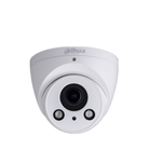 Dahua IPC-HDW2531RP-ZS 5MP WDR IR-Mini Dome camera varifocal lens, gemotorizeerd 2.7-13.5mm
