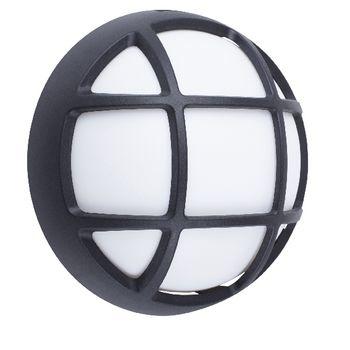 De Smartwares GOL-004-HB buitenlamp is een zeer compacte wandlamp met geïntegreerde LEDs heeft een diameter van slecht 17 cm. Het verbruik is slechts 3,7 Watt en de lichtopbrengst is circa 120 lumen. Deze buitenlamp is daarom ideaal voor regelmatig gebrui