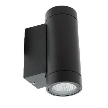 Bevestig deze up- en downlight wandlamp in uw tuin voor unieke en warme lichteffecten en accentueer paden, gevels en andere objecten. Deze moderne wandlamp met geintegreerde LED chip heeft een extreem lange levensduur en is zeer energiezuinig. Ideaal om d