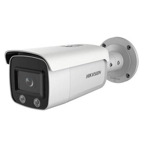 ColorVu Bullet camera's