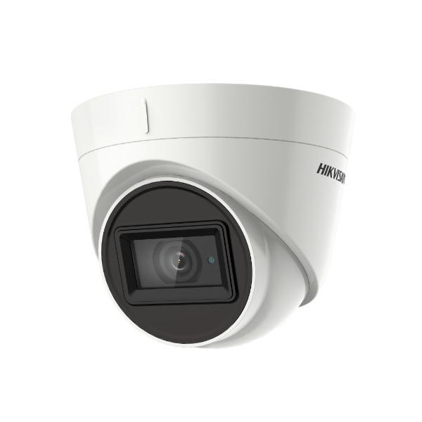 Important! Notez si votre enregistreur actuel peut gérer la résolution HD de cette caméra. Les caméras Turbo HD sont dotées de la technologie HD-TVI développée par Hikvision. Cette technologie permet d'utiliser des caméras haute résolution sur un câblage