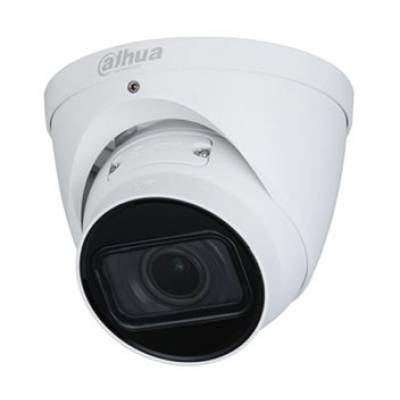 With the improved H.265 coding technology, the Dahua Lite series camera features efficient compression technology that saves bandwidth and storage space. This camera uses the Starlight technology. This technology provides a colorful image in low-light sit