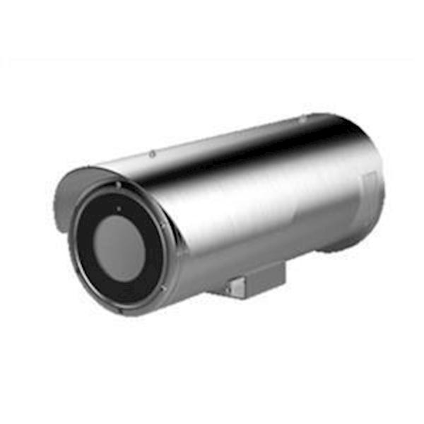 Hikvision DS-2CD6626B-E-HIRA 11-40MM, bala de luz ultra baja. Cámara de bala de 2 MP con muy poca luz y anticorrosión.