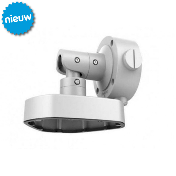 Bracket with agile arm for Hikvision Fisheye DS-2CD63xxx series.