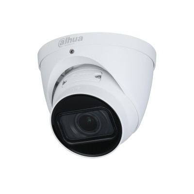 With improved H.265 encoding technology, the Dahua Lite series camera features efficient compression technology that saves bandwidth and storage space. This camera uses Starlight technology. This technology provides a colorful image in low-light situation