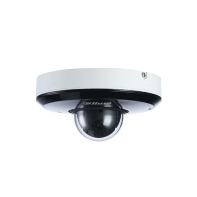 Immagine estremamente nitida (2560 × 1440 px, 4 MP). Con funzioni AI: riconoscimento facciale, conteggio persone e protezione perimetrale. PTZ: telecamera rotante con zoom ottico 4x per ingrandimenti nitidissimi. Visione notturna IR fino a 15 metri. Dotat