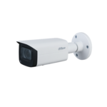 Dahua Dahua HFW2501TUP-Z-A-S2 5MP HD-CVI D/N IR Starlight WDR 3-Axis bullet 2.7-13.5mm Motorzoomlens