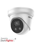 Hikvision DS-2CD2326G2-I | 2MP | Eyeball | Acusense | PoE | SD-slot | IR-Led |