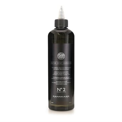 Kamikaze Collection Kamikaze Collection - No.2 Water Spot Remover 250ml
