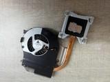 Hewlett Packard Compaq Ksb0505ha serie CPU koeler