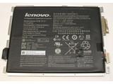 Lenovo Accu L11C2P32