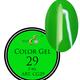 NailsE Professional NailsE Color Gel 29 Neongrün. 5ml .