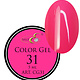 NailsE Professional NailsE Color Gel 31 Neonpink. 5ml .