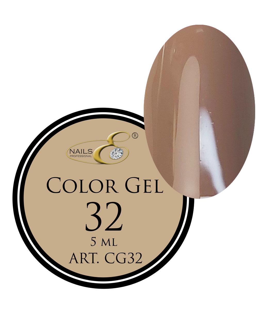 NailsE Professional NailsE Color Gel 32 Milchkaffee. 5ml .