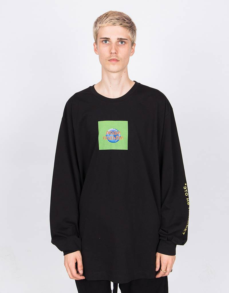 Paccbet Longsleeve T-shirt This is not Paccbet Black