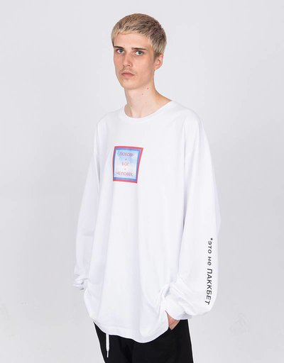 Paccbet Longsleeve T-shirt This is not Paccbet White