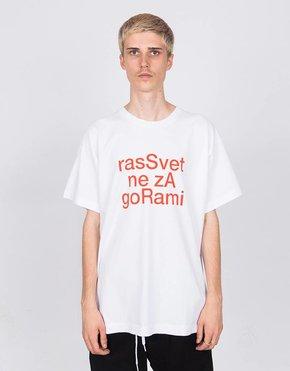 paccbet Paccbet T-shirt Rassvet Ne Za Gorami White