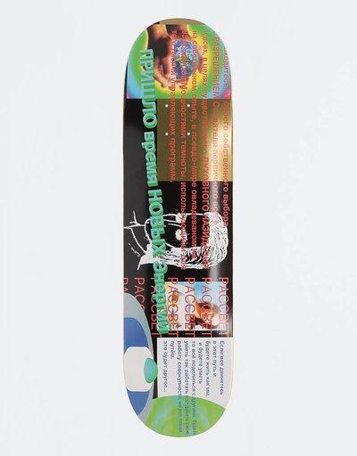 Paccbet Deck New Energy 8.25