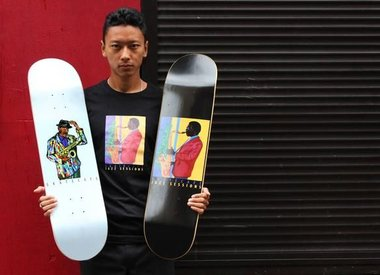 Skateboard Cafe