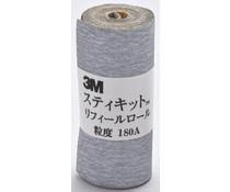 Art Clay Schuurpapier met zelfklevende achterkant #180 (F-0617)
