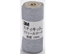Art Clay Self-adhesive Sandpaper (Roll) #180 (F-0617)