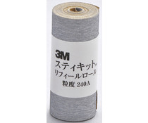 Self-adhesive Sandpaper (Roll) #240 (F-0618)