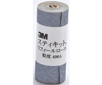 Self-adhesive Sandpaper (Roll) #400 (F-0620)