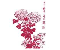 Stamperia Stencil A4 Flower (KSG447)