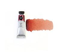 Art Philosophy Watercolor Tube Permanent Brown (643522)