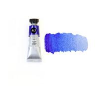 Art Philosophy Watercolor Tube Ultramarine Deep (643560)