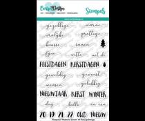 CarlijnDesign Stempels Moderne Kerst (CDST-0037)