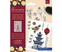 Crafter's Companion Chinoiserie Collection Clear Stamps Chinoiserie Temple (NG-CHI-STP-CTEM)