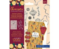 Crafter's Companion Chinoiserie Collection Stamp & Die Oriental Lanterns (NG-CHI-STD-ORLA)