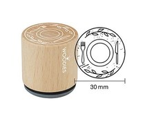 Woodies Plate Rubber Stamp (W17004)