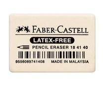 Faber Castell Eraser Latex-Free 7041-40 (FC-184140)