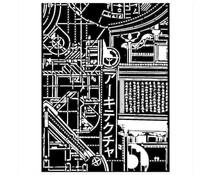Stamperia Thick Stencil 15x20cm Sir Vagabond in Japan Texture Mechanism (KSAT18)