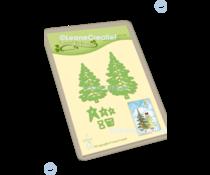 Leane Creatief Christmas Trees Dies (45.7569)