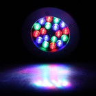 EPISTAR LED Bodeneinbauleuchten 18W RGB