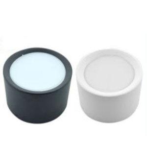 EPISTAR LED Deckenleuchte-Aufsatz, 20W, SMD Epistar Chip